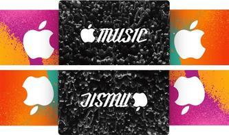 Noch mehr Rabatt auf iTunes-Guthabenkarten