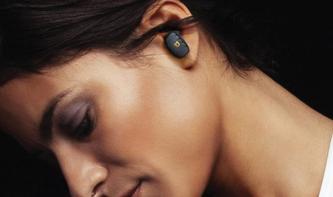 Elwn Fit - kabellose Kopfhörer sind ein irrer Erfolg