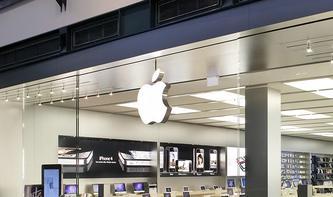 Den Apple Store gibt es nicht mehr, nur noch Apple