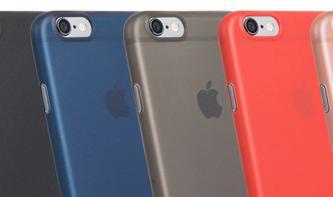 Von praktisch bis edel: Die neuen iPhone-Hüllen von hardwrk (+ gratis Schutzfolie)