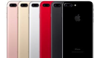 iPhone 7s soll auch in Rot erhältlich sein - kein neues Gehäuse