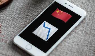 iPhone: In China will niemand was von Apple wissen
