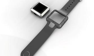 Es gibt eine Windows-10-Smartwatch - nur nicht für Jedermann