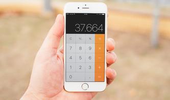 Vertippt beim Rechnen? So nutzen Sie die Rücktaste in Apples Taschenrechner-App