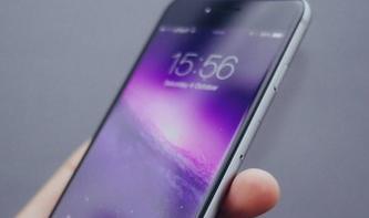 Apple-Zulieferer bestätigt Tiefensensor für iPhone 8