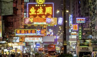Mac-Life-Länderporträt: Chance für China
