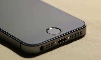 iOS 12 auch auf dem iPhone 5s? Deshalb gibt es Hoffnung