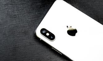 VCSEL-Hersteller optimistisch: Apple bereitet Face ID für iPads vor