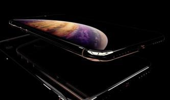 Phone XS: Konzeptvideo gibt neue Einblicke