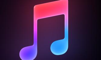 Noch mehr Ordnung bei Apple Music: Singles und Alben jetzt getrennt