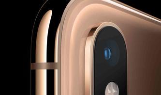 iTunes 12.6.5: Update bringt Support für iPhone XS und Apple Watch Series 4