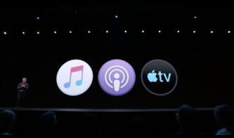 Mit der Zerschlagung von iTunes endet eine Ära. Ein Nachruf.